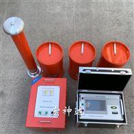TDXZB-75KVA/75KV/1A變頻串聯諧振試驗成套裝置