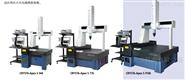 三丰CNC三坐标测量仪特点 S 7106