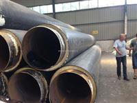 DN700热力工程预制直埋式保温管怎么计算价格