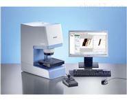 獨立式紅外顯微鏡