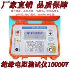 電力資質辦理承試四級絕緣電阻測試儀