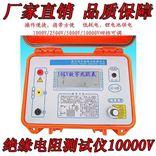 pj电力资质办理承试四级绝缘电阻测试仪