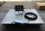 SCS-EX2T-1010防爆平台电子秤价格