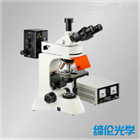 TL3201四川落射荧光显微镜价格
