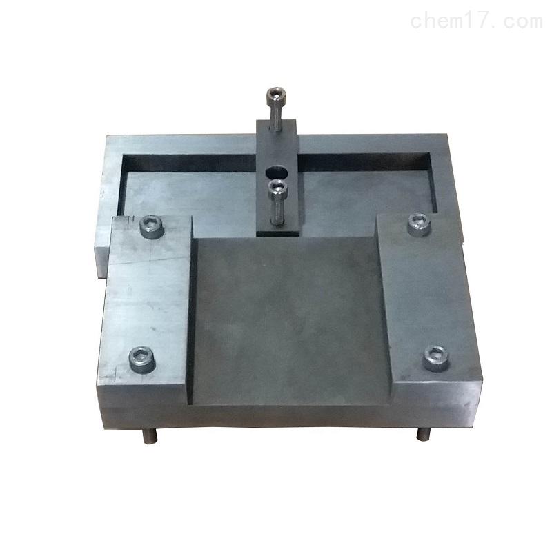 供应 耐开裂性能测定用夹具(固定+钻孔)
