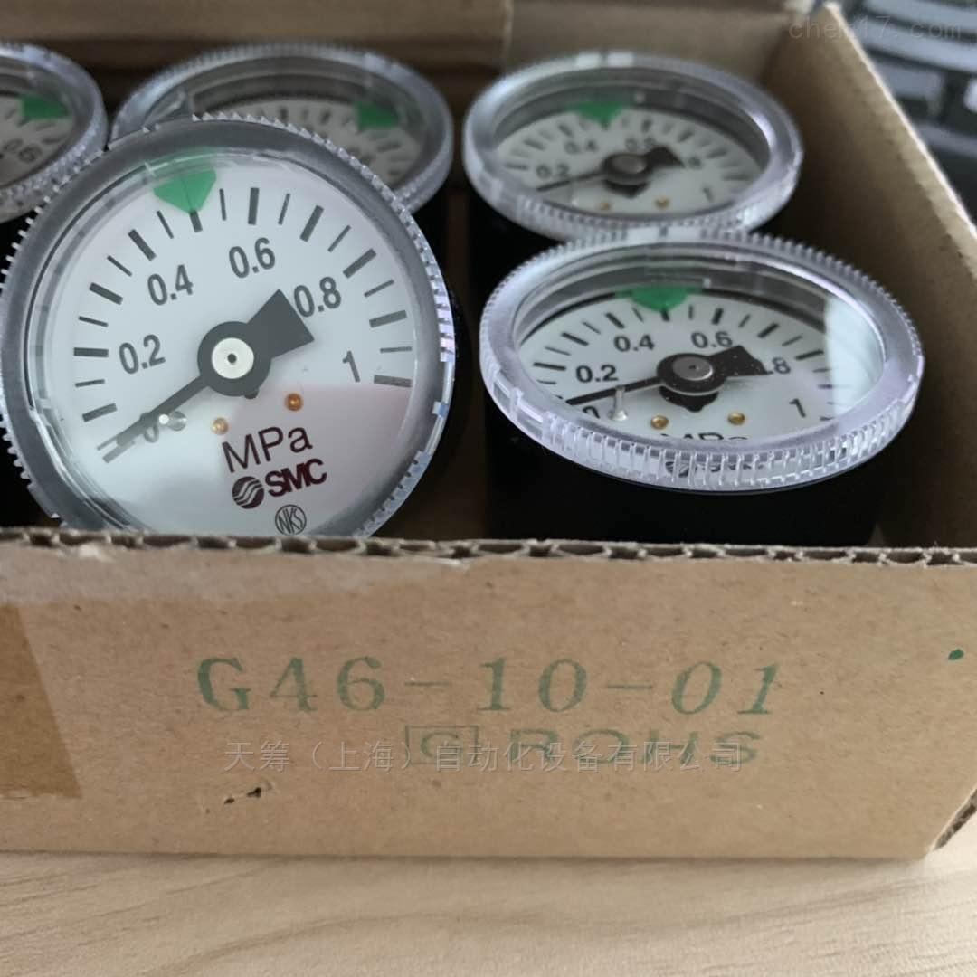 SMC进口压力表G46-10-01现货特价