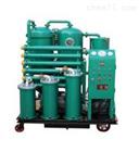 上海旺徐TYJ-30透平油专用滤油机