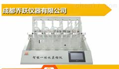 QYZL-6B智能体化挥发酚智能蒸馏仪
