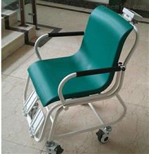 SCS残疾人专用医用轮椅秤