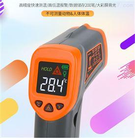 CK-WDSS測溫儀