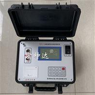 TDT-C全自動變比組別測試儀
