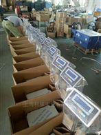 TCS-200kg电子秤防水304不锈钢电子磅秤