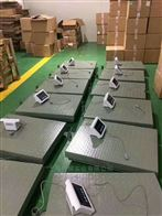 OCS电子秤金属行业专用称重30KG-500KG电子台秤