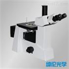 XTL-1000四川倒置金相显微镜