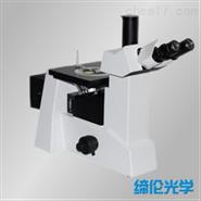 四川倒置金相显微镜