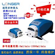 深圳現貨工業蠕動泵G300-1E