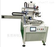 直尺丝印机学生套尺印刷机木尺移印机