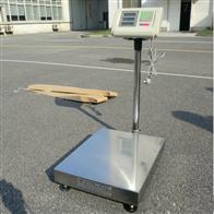 200kg不锈钢计数电子秤