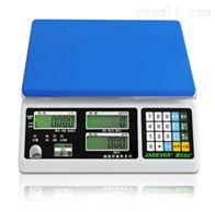 6kg电子计数桌秤带开关量输出