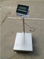 TCS-500KG500公斤防水电子秤滁州防水秤500公斤台秤