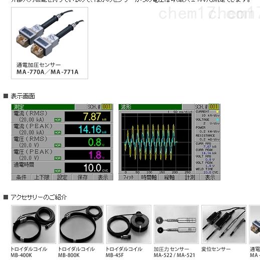 MIYACHI米亚基电流监测仪MM-315B探头传感器