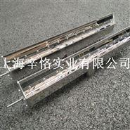 干燥设备用不锈钢风刀