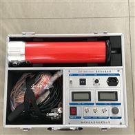 ZGF-60KV/2mA直流高壓發生器