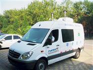 車載式空氣站在線監測系統