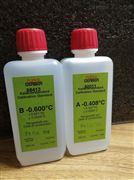 牛奶冰点仪-0.408℃校准液
