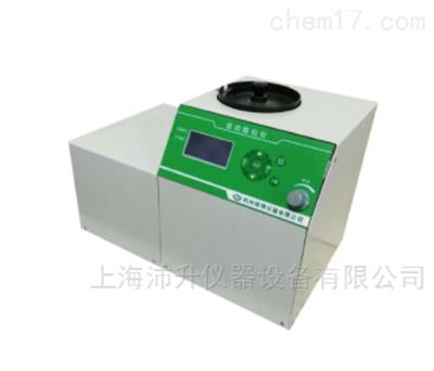 SLY-E杭州绿博称重型自动数粒仪