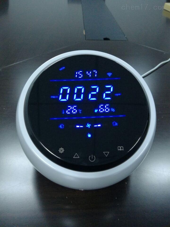 G1新風控制器PM2.5+溫濕度+CO2帶WIFI檢測儀