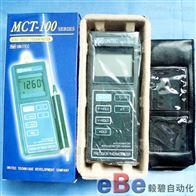 MCT-100MCT-101W数字测温表