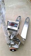 加强型304不锈钢叉车秤