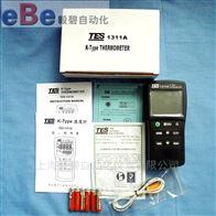 泰仕TES-1311A数字温度表