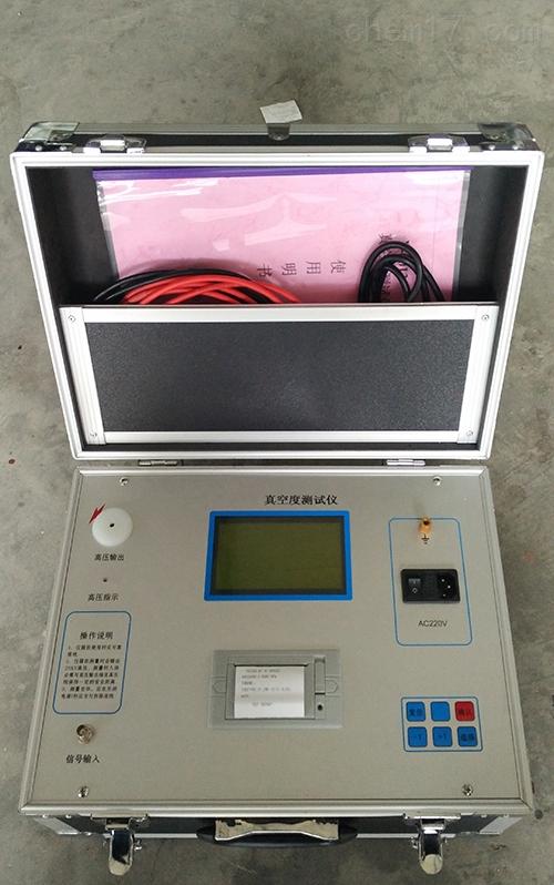 GY2005江苏真空度测试仪测量范围