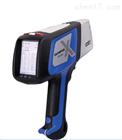 光谱仪合金分析仪DE-2000