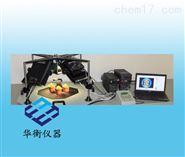 開放式動態熒光成像系統