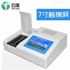 YT-Y12食品中亚硝酸盐快速检测仪