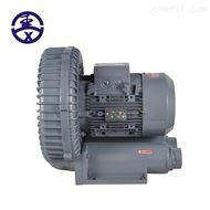 0.75KW漩渦式氣泵 RB-750漩渦氣泵