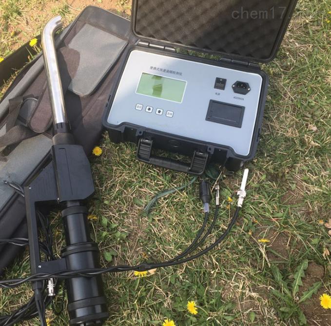青岛明成7020型便携式快速油烟监测仪