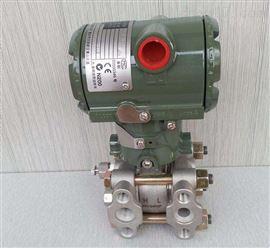 120A横河川仪EJA120A微差压变送器价格