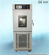 实验室专用小型高低温测试箱