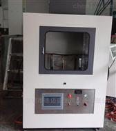 DMS-FZRS煤矿用电缆负载燃烧试验机