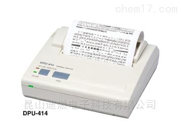 精工打印机