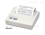 精工打印机DPU-414-50B-E