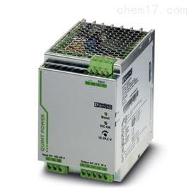 28666776QUINT-PS/1AC/24DC/20 菲尼克斯电源现货