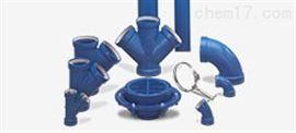Fuseal 25/50 PVDFG+F执行器焊接系统