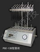36孔干式氮吹仪