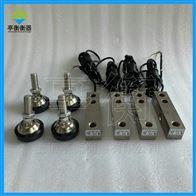 称重传感器YZC-320C(0.5t/1t/2t/3t/5t)