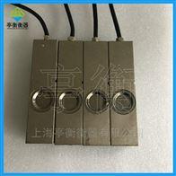 小地磅感应器,YZC-320C 1t传感器